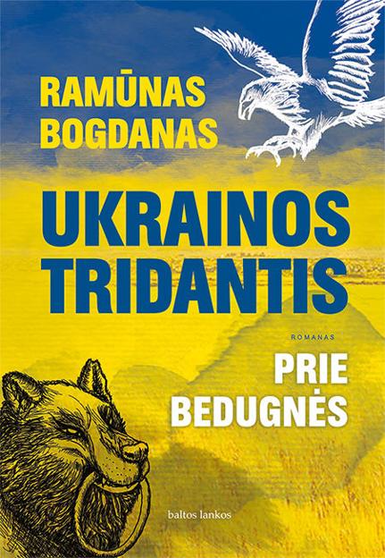 El. knyga Ukrainos tridantis. Prie bedugnės paveikslėlis