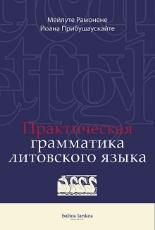 Praktinė lietuvių kalbos gramatika rusų kalba paveikslėlis