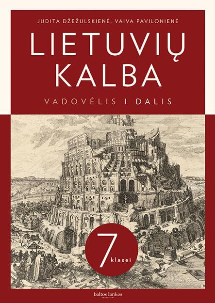Lietuvių kalba. Vadovėlis 7 kl. I d. paveikslėlis