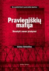 El. knyga Pravieniškių mafija. Nerašyti zonos įstatymai paveikslėlis