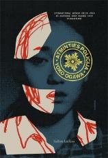 El. knyga Atminties policija paveikslėlis